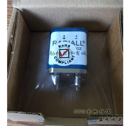 Radiall R577413002 Coaxial Switches DPDT SMA18 MO 28V
